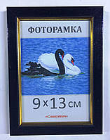 Фоторамка пластиковая 9х13, рамка для фото 166-5