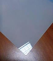Акриловые плиты для подвесного потолка
