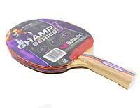 Ракетка для настольного тенниса Butterfly Champ II A1