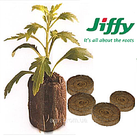 Торфяные таблетки JIFFY, 33мм