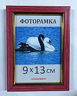 Фоторамка пластиковая 9х13, рамка для фото 166-84