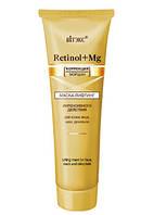 Витекс Retinol+mg маска-лифтинг интенсивного действия для кожи лица, шеи, декольте RBA /10-04