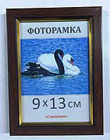 Фоторамка пластиковая 9х13, рамка для фото 166-12