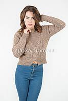 Женская короткая кофта р.44-46 цвет капучино 22-6