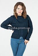 Женская короткая кофта р.44-46 цвет темно-синий 22-2