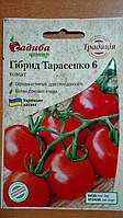 Насіння томатів Гібрид Тарасенко 6 , 0,1 гр