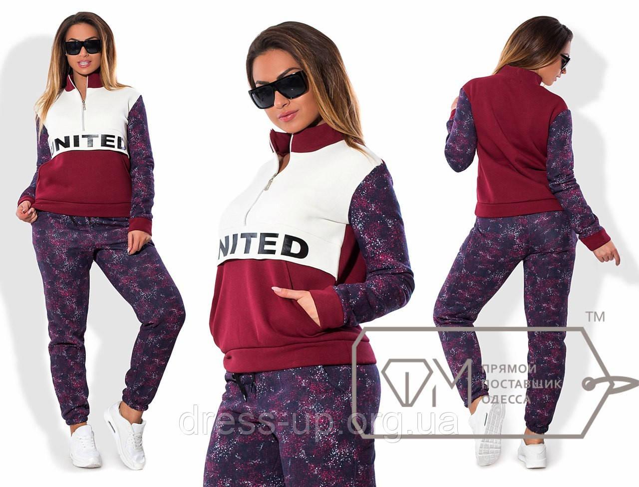 Спортивный костюм женский сиреневый ДВ/-054 - Dress Up*-интернет магазин женской одежды в Одессе
