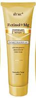 Витекс Retinol+mg пилинг-обновление для очищения и омоложения кожи лица усиливает синтез коллагена RBA /83-93