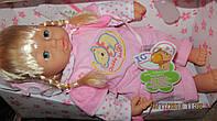 Куколка для игры и сна 43 см