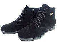 Ботинки женские замшевые черные на молнии и шнуровке (Б-09)