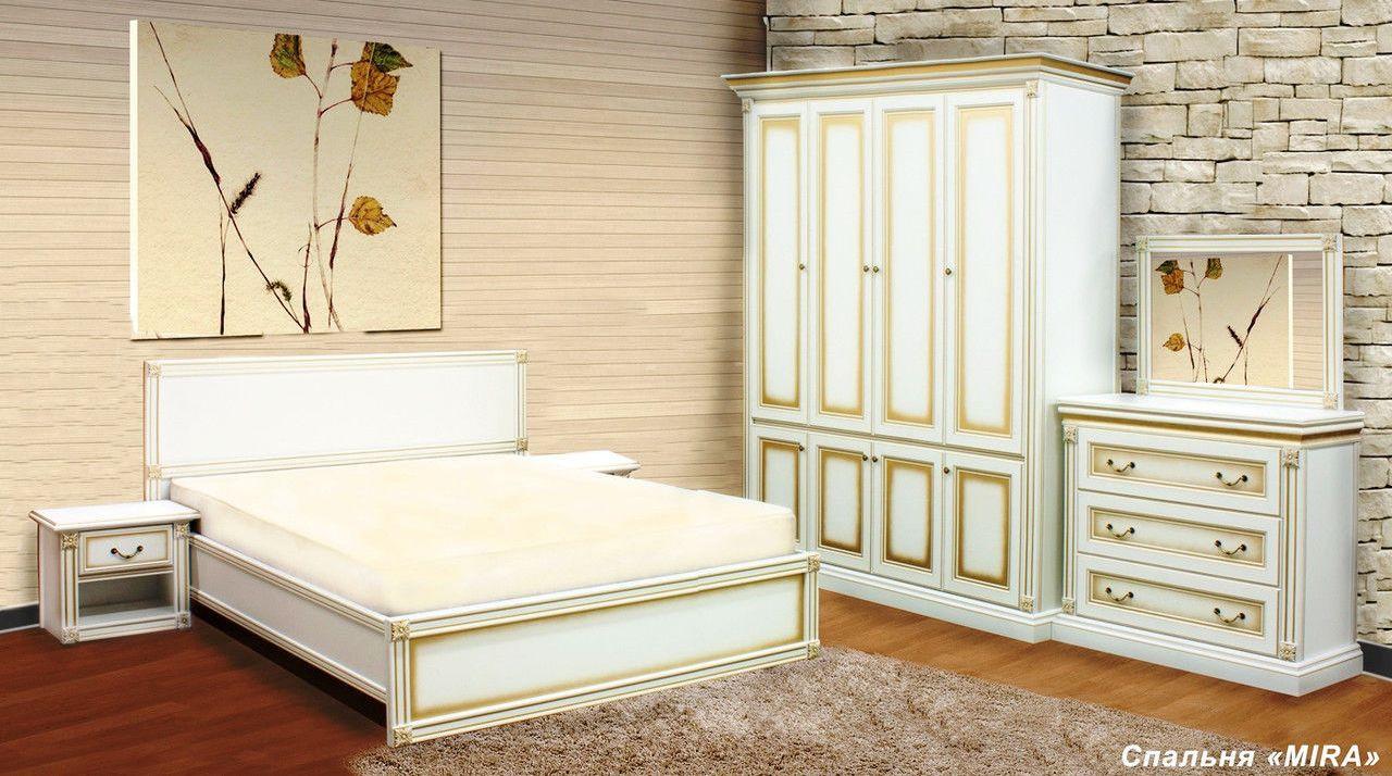 Спальня Мира с 4-х дверным шкафом вариант №1 (ТМ Скай)