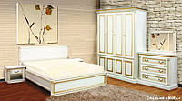 Спальня Мира с 4-х дверным шкафом (ТМ Скай)