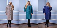 Зимнее пальто с меховым воротником р. 50-58