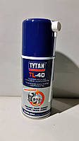 Tytan TL-40 техническая смазка-аэрозоль