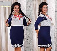 Платье больших размеров с 428.1 гл