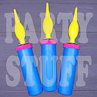 Насос для воздушных шариков Двухходовой, голубой, фото 1