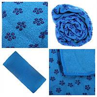 Коврик-полотенце для йоги Yoga Mat Towel FI-4938-2 синий