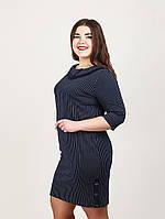 Трикотажное платье в полоску, размеры 50 52 54 56