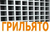 Потолки грильято Хмельницкий
