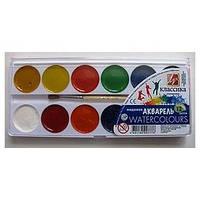 Акварель 12 цвет. ЛУЧ Классика 19С1287-08 в пластиковой упаковке