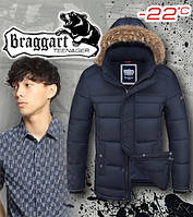 Куртка для современной молодёжи, фото 1