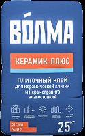 Клей для плитки Волма Керамик плюс (наруж./внутр. работ, тепл.пол)