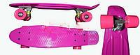 Скейт Penny-пластиковый,рама метал Пенни Борд
