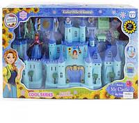 """Детский игровой набор для девочки """"Замок Холодное сердце"""" SG-2997"""