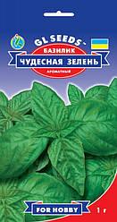 Семена Базилик зеленый Чудесная зелень 1г For Hobby