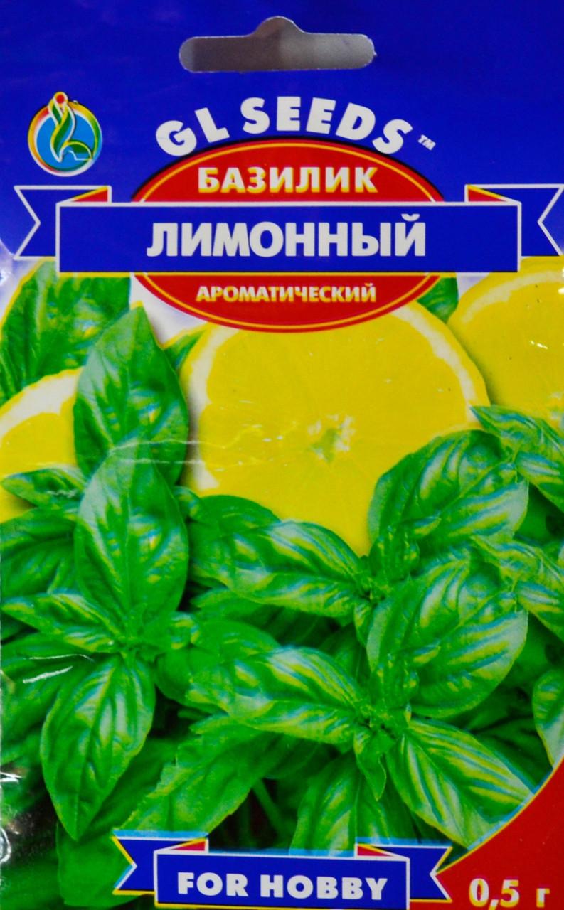 Семена Базилик Лимонный 0,5 г For Hobby