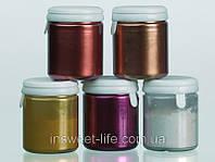 Пищевой краситель перламутровый  25гр/упаковка