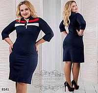 Платье 8141 размеры 50-60 /р27