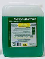 """Концентрированное средство для мытья посуды """"Bilyzna"""" 5000мл"""