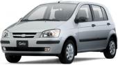 Коврики на Hyundai Getz (c 2002---)
