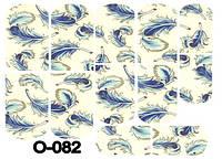 Слайдер дизайн (водная наклейка) для ногтей О-082