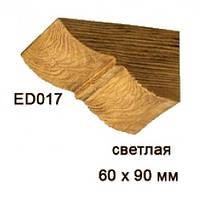 Консоль ED 017 светлая