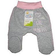 Ползунки для новорожденных на футоре