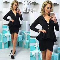 Женский модный костюм: юбка+пиджак (3 цвета)