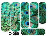 Слайдер дизайн (водная наклейка) для ногтей О-089