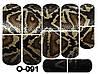 Слайдер дизайн (водная наклейка) для ногтей О-091