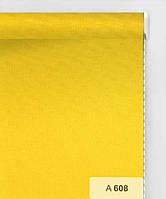 А 608 желтый до 50 см, высота до 1,60 м, Тканевая ролета открытого типа
