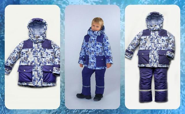 Зимняя курточка синего цвета с узорами