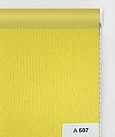 А 607 горчично-желтый до 45 см, высота до 1,60 м, Тканевая ролета открытого типа