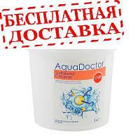 Химия для бассейнов AquaDoctor C60 Быстрый хлор 5 кг (гранулы), фото 1