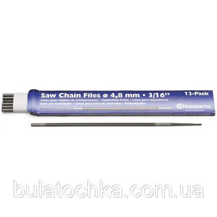 Напильник круглий Husqvarna 4.8мм; 12 шт., фото 2