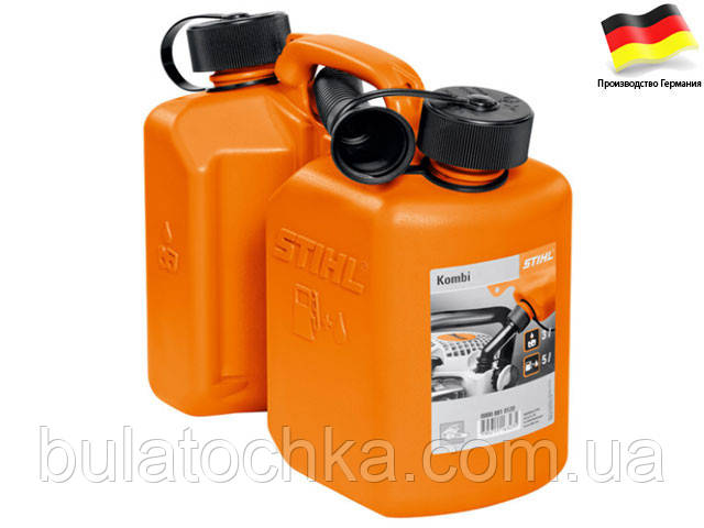 Комбиканистра STIHL оранжева стандартная 5 л / 3 л