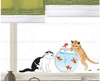 Наклейка виниловая Коты у аквариума 3D декор