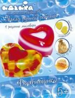 Мыло ручной работы Валентинки ТМ Идейка, 94102