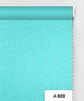 А 609 голубой до 50 см, высота до 1,60 м, Тканевая ролета открытого типа