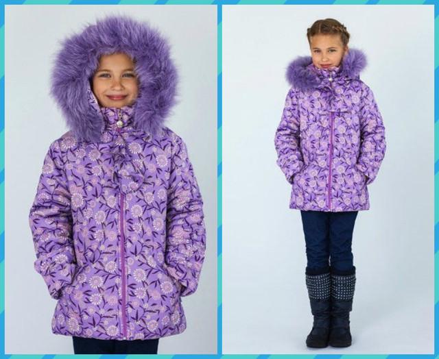 Зимняя куртка для девочки сиреневого цвета